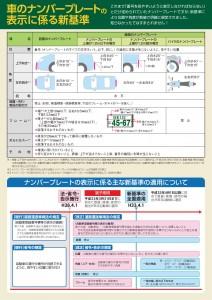 info_160314_sv-002