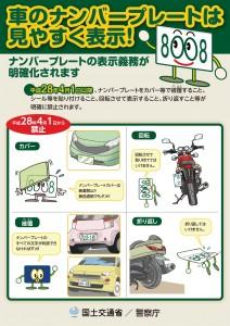 info_160314_sv-001